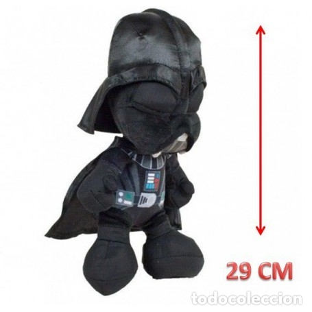 Juguetes Antiguos: PELUCHES STAR WARS - Foto 2 - 171660859