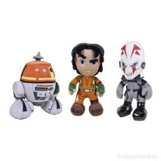 Juguetes Antiguos: PELUCHE STAR WARS REBELS SOFT . Lote 182533186