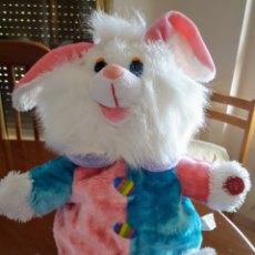 Juguetes Antiguos: PELUCHE MUSICAL.. Lote 193964897