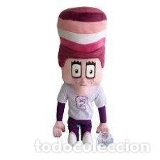Brinquedos Antigos: ENJUTO MOJAMUTO 18 CM. Lote 201733387