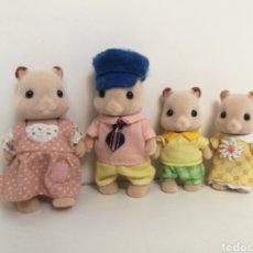 Brinquedos Antigos: SYLVANIAN FAMILIES FAMILIA GATOS A RAYAS. Lote 277259148