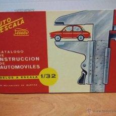 Juguetes antiguos Payá: CATALOGO DE CONSTRUCCION CONSTRUCCIONES DE AUTOMOVILES PAYA AUTO ESCALA 1/32 CON MECANISMO MARCHA. Lote 46151116