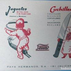 Juguetes antiguos Payá: LAMINA O CARTELITO PAYA, PUBLICIDAD JUGUETES Y CUCHILLERIA , ORIGINAL. Lote 182268323