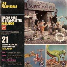 Juguetes Antiguos: LOS PICAPIEDRAS VIEW MASTER SOLO 1 DISCO FALTAN DOS PARA VIEW MASTER HABLADOR . Lote 11975720