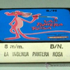 Juguetes Antiguos: PANTERA ROSA PELÍCULA SUPER 8 MM B/N BIANCHI LA INGENUA PANTERA ROSA. Lote 112424514