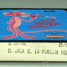 Juguetes Antiguos: PANTERA ROSA PELÍCULA SUPER 8 MM B/N BIANCHI EL ARCA DE LA PANTERA ROSA. Lote 61475105