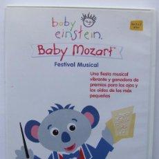Juguetes Antiguos - BABY EINSTEIN DVD BABY MOZART - 37294919