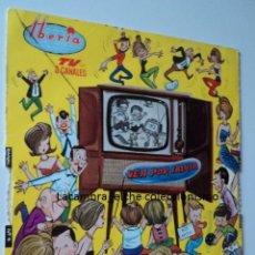 Juguetes Antiguos: RARA Y CURIOSA PUBLI. ZARATE AMOROS ELCHE TV A 3 CANALES IBERLAND VEA POR IBERIA RADIO TELEVISION. Lote 217891481
