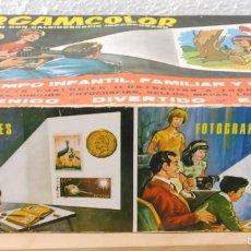 Juguetes Antiguos: PROYECTOR AIRGAMCOLOR CON CALEIDOSCOPIO INCORPORADO CON CAJA. Lote 56500346
