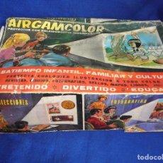 Juguetes Antiguos: PROYECTOR AIRGAMCOLOR DE AIRGAM - PARA PIEZAS O RESTAURAR. Lote 74609395
