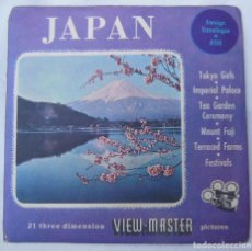 Jouets Anciens: JAPAN (2 DISCOS). 1957. VIEW MASTER.. Lote 92250505