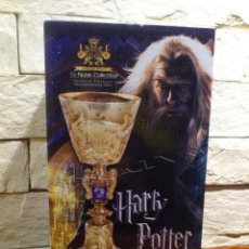 Juguetes Antiguos: HARRY POTTER - DUMBLEDORE'S CUP - COPA DUMBLEDORE - CALIZ - NOBLE COLLECTION - 27 CM. - 1:1 - NUEVO. Lote 104865375