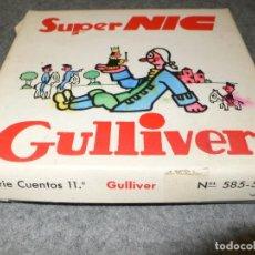 Juguetes Antiguos: ANTIGUA CAJA COMPLETA PELÍCULAS SUPER NIC PANTALLA PANORÁMICA GULLIVER. Lote 117364751