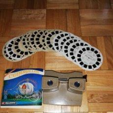 Juguetes Antiguos: VISOR VIEW MASTER CON 14 DISCOS DE CUENTOS DISNEY. Lote 163500906