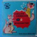 Juguetes Antiguos: PELICULA DIBUJOS ANIMADOS MARIONETAS , LA VENGANZA DEL BRURJO , 8 MM , ANTIGUA , ORIGINAL. Lote 164438750