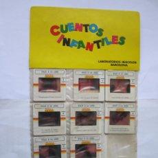 Juguetes Antiguos: ANTIGUAS DIAPOSITIVAS KODAK CUENTOS INFANTILES IRISCOLOR CUENTO PELICULA VIAJE A LA LUNA INCOMPLETO. Lote 165103206