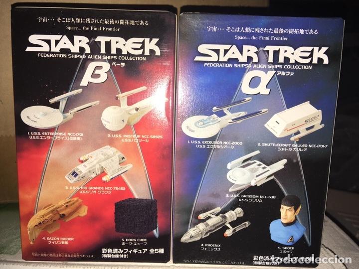 Juguetes Antiguos: Star Trek naves japonesas Furuta pvc no star wars no funko no famosa no Neca ni farlane ni Disney - Foto 2 - 182752533