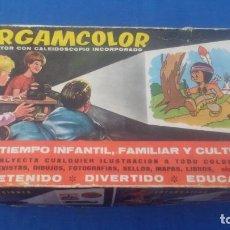 Juguetes Antiguos: AIRGAMCOLOR, PROYECTOR CON CALEIDOSCOPIO INCORPORADO .... ZXY. Lote 193739900