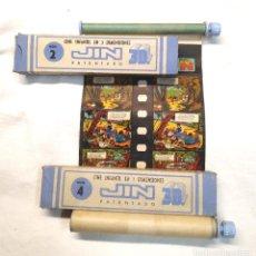 Juguetes Antiguos: CINE INFANTIL JIN 3D AÑOS 50 BLANCANIEVES Y CAPERUCITA ROJA, BUEN ESTADO. Lote 221742848