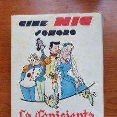 Juguetes Antiguos: ESTUCHE CON LAS 6 PELICULAS DE LA CENICIENTA PARA NIC SONORO SERIE L 133-138. Lote 222858257