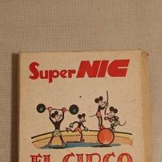 Giocattoli Antichi: SUPER CINE NIC EL CIRCO. Lote 245479185