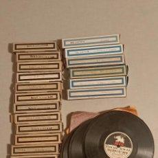 Juguetes Antiguos: NIC PELÍCULAS Y DISCOS. Lote 245732785