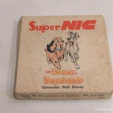 Juguetes Antiguos: SERIE COMPLETA LA DAMA Y EL VAGABUNDO SUPER NIC (414). Lote 248259635