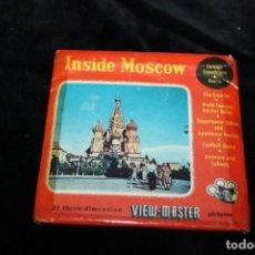 Juguetes Antiguos: DIAPOSITIVOS DE LO VISOR ESTEREOSCOPICO 3D VIEW-MASTER - 1958 - INSIDE MOSCOW. Lote 264981934