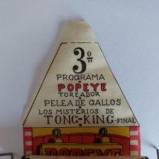 Juguetes Antiguos: LOTE 2 PELÍCULAS CINELIN, LA NÚMERO 3 Y 4 CON REGALO. Lote 268584389
