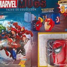 Juguetes Antiguos: MARVEL MUGS TAZA DE SPIDERMAN. Lote 287867628