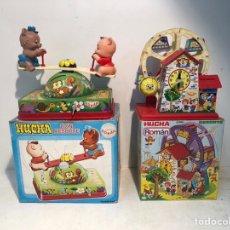 Brinquedos antigos Román: LOTE DE DOS HUCHAS ROMAN EN SU CAJA ANTIGUAS.. Lote 229479550