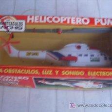 Juguetes antiguos Sanchís: HELICOPTERO PUMA DE SANCHIS DE JUGUETERIA. Lote 26967094