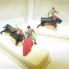 Juguetes Antiguos: ALYMER-MADE IN SPAIN-LA TAUROMAQUIA EN MINIPLOMS-ESC. H0,1/86-AÑOS 60-PASE POR BAJO,NATURAL CON LA... Lote 59977511