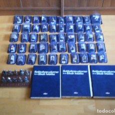 Juguetes Antiguos: SOLDADOS DE PLOMO DE LA EDAD MEDIA – ALTAYA 2002 - COLECCIÓN COMPLETA. Lote 81312448