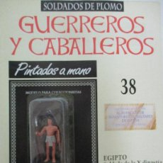 Juguetes Antiguos: SOLDADOS DE PLOMO - GUERREROS Y CABALLEROS - R.B.A. Nº 38 - EGIPTO - CON FASCÍCULO. Lote 105569579