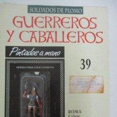 Juguetes Antiguos: SOLDADOS DE PLOMO - GUERREROS Y CABALLEROS - R.B.A. Nº 39 - ROMA - CON FASCÍCULO. Lote 105570331
