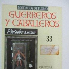 Juguetes Antiguos: SOLDADOS DE PLOMO - GUERREROS Y CABALLEROS - R.B.A. Nº 33 - PALESTINA - CON FASCÍCULO. Lote 105570403