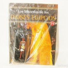 Juguetes Antiguos: FIGURA CON BLISTER DE ANTY - FASCICULO 74 DE LOS MISTERIOS DE LOS DIOSES EGIPCIOS SALVAT. Lote 221864362