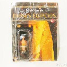 Juguetes Antiguos: FIGURA CON BLISTER DE BA - FASCICULO 69 DE LOS MISTERIOS DE LOS DIOSES EGIPCIOS SALVAT. Lote 221865857