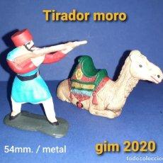 Juguetes Antiguos: SOLDADOS METAL. Lote 221933622