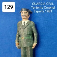 Juguetes Antiguos: GIM 90MM PLOMO LOTE 129 GUARDIA CIVIL SIMILAR EKO ALMIRALL. Lote 245894810