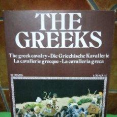Juguetes Antiguos: ATLANTIC THE GREEKS GRIEGOS EL EJÉRCITO GRIEGO - CABALLERÍA GRIEGA CAVALRY FIGURAS ESCALA 1/32 1606. Lote 98251443