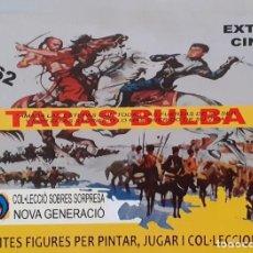 Juguetes Antiguos: MONTAPLEX - SOBRE SORPRESA CERRADO - NG EXTRA CINE TARAS BULBA. Lote 263175720