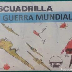 Juguetes Antiguos: MONTAPLEX - SOBRE SORPRESA CERRADO - REEDICION ESCUADRILLA II GUERRA MUNDIAL. Lote 263175910
