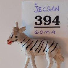 Juguetes Antiguos: JECSAN REAMSA COMANSI PECH - ZOO ANIMALES SALVAJES - JECSAN 394. Lote 269068828