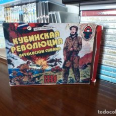 Juguetes Antiguos: CAJA VACIA REVOLUCIÓN CUBANA(1956-59)-EJERCITO GUERRILLERO DE FIDEL CASTRO Y EL CHE GUEVARA-(60MM)-. Lote 269771448