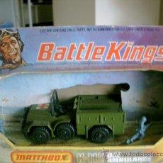 Juguetes antiguos: MATCHBOX DAF AMBULANCE REF K-112. Lote 31561528