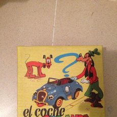 Juguetes antiguos: EL COCHE QUE ANDA MARCA GEYPER. Lote 43350462