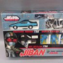 Juguetes antiguos: 818- JIBAN BANDAI MOTO VAICAN LES TROIS VEHICULES 1989 TOEI NEW PRECINTED OLD STOCK. Lote 58517949