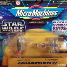 Juguetes antiguos: MICROMACHINES STAR WARS GUERRA DE LAS GALAXIAS COLECCION IV. Lote 74737091